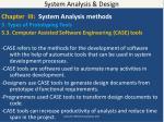 system analysis design20