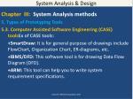system analysis design21