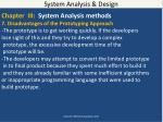 system analysis design25