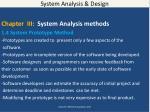 system analysis design4