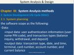 system analysis design8