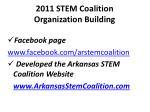 2011 stem coalition organization building1