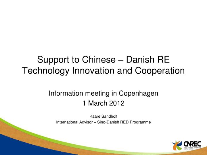 support to chinese danish re technology innovation and cooperation n.