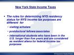 new york state income taxes