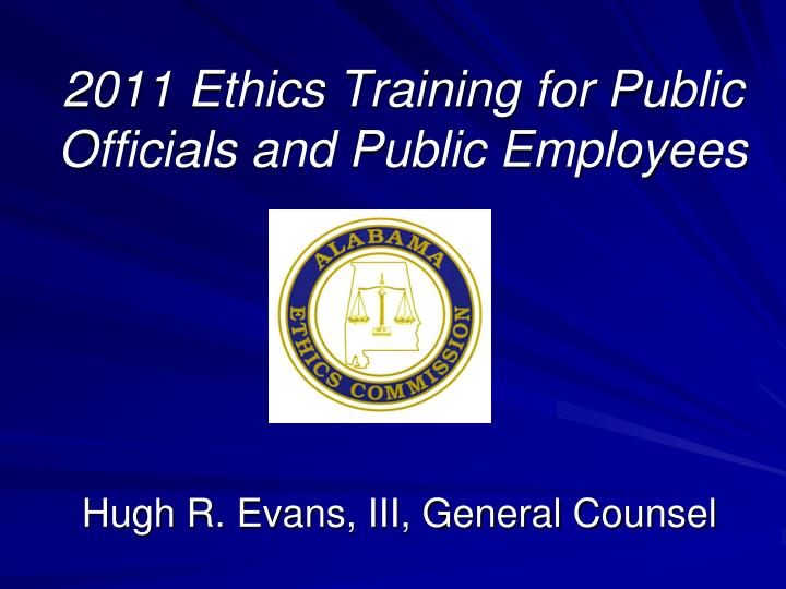 2011 ethics training for public officials and public employees n.