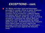 exceptions cont12