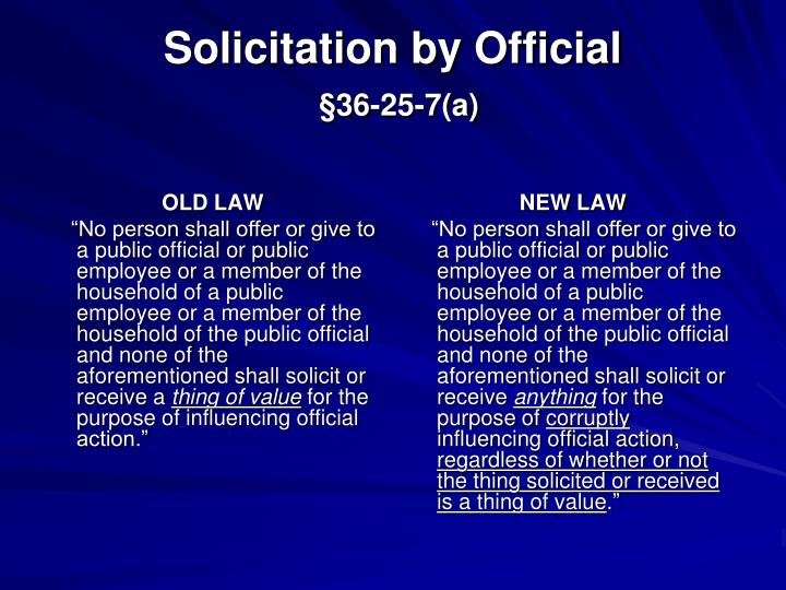OLD LAW
