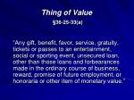 thing of value 36 25 33 a
