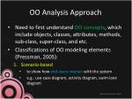 oo analysis approach