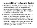 household survey sample design
