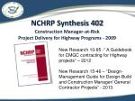construction manager at risk project delivery for highway programs 2009