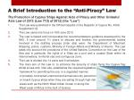 a brief introduction to the anti piracy law