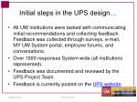 initial steps in the ups design3