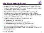 why assess bpm capability