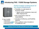 introducing fas v3200 storage systems