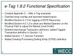 e tag 1 8 2 functional specification2