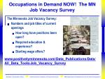 occupations in demand now the mn job vacancy survey