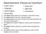 advertisement choose an invention
