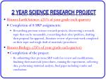 2 year science research project