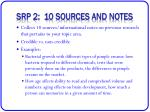 srp 2 10 sources and notes