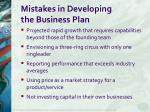mistakes in developing the business plan