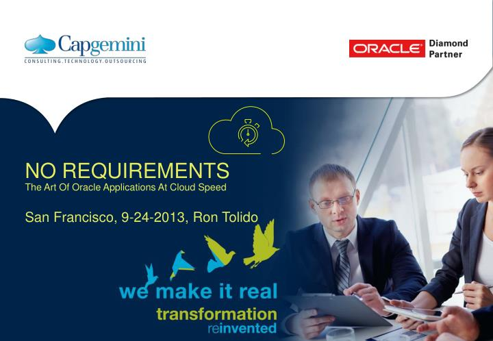 no requirements the art of oracle applications at cloud speed n.