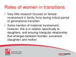 roles of women in transitions