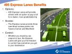 495 express lanes benefits