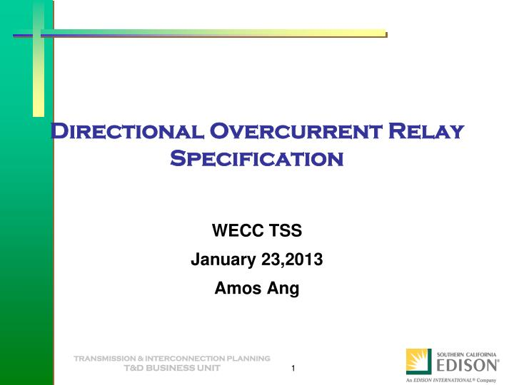 directional overcurrent relay specification n.