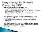 energy savings performance contracting espc