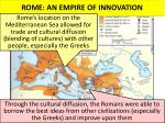 rome an empire of innovation