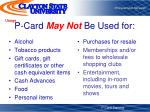 p card may not be used for