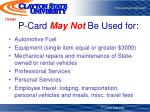 p card may not be used for1