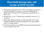 household demography and receipt of ssnp benefits
