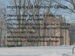 importance of women in college