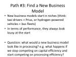path 3 find a new business model