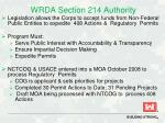 wrda section 214 authority