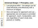 universal design 7 principles cont1