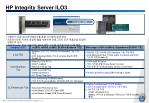 hp integrity server ilo3