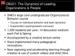ob221 the dynamics of leading organizations people