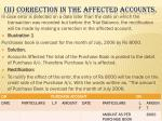ii correction in the affected accounts