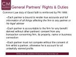 general partners rights duties2