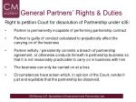 general partners rights duties5