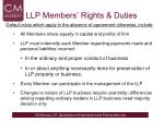 llp members rights duties
