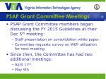 psap grant committee meetings
