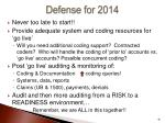 defense for 2014
