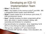 developing an icd 10 implementation team