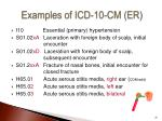 examples of icd 10 cm er