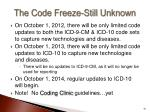 the code freeze still unknown