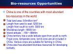 bio resources opportunities